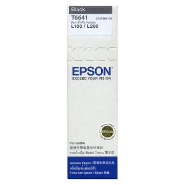 EPSON T66 原廠黑色墨水