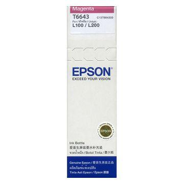 EPSON T66 原廠紅色墨水 C13T664300