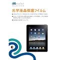 STC iPad2 水晶螢幕保護貼-亮面(盒裝)