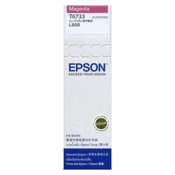 EPSON T67 原廠紅色墨水 (客訂商品)