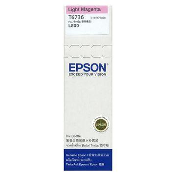 EPSON T67 原廠淡紅色墨水 C13T673600