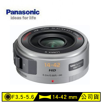 Panasonic H-PS14042E-K 電動變焦鏡頭 公司貨 銀色