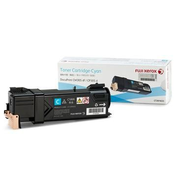 Fuji Xerox DP CP305d/CM305df 藍色碳粉