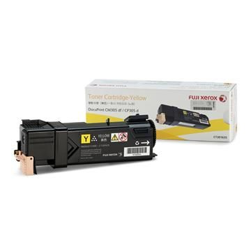 Fuji Xerox DP CP305d/CM305df 黃色碳粉