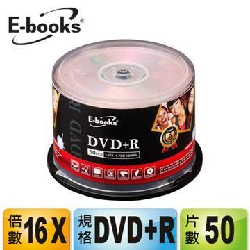 E-books 國際版光碟片 16X DVD+R 50片桶裝 E-MDC029