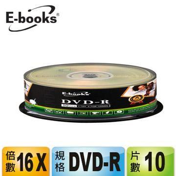 E-books 國際版 16X DVD-R 10片桶裝