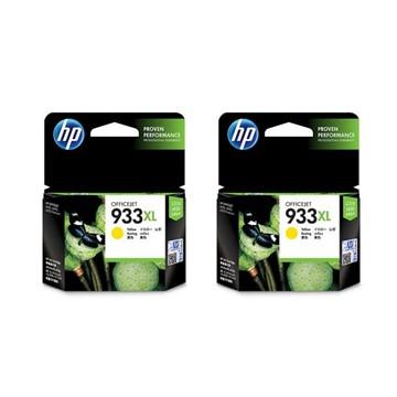 【限時兩入85折】HP 933XL 黃色墨水匣