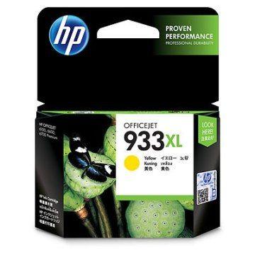 HP 933XL 黃色墨水匣