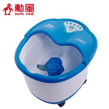 勳風加熱微電腦足浴機 HF-3657H