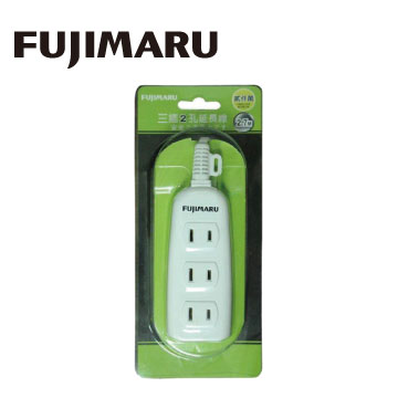 Fujmaru 3切2孔多功能延長線(2.7m)
