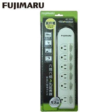 Fujmaru 6切6座3孔多功能延長線(1.8m)