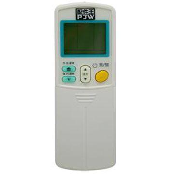 PJW 大金專用型冷氣遙控器 RM-DA01A RM-DA01A