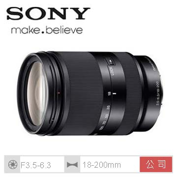 SONY E18-200mm F3.5-6.3 OSS 公司貨