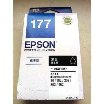 EPSON 177 黑色墨水匣 C13T177150