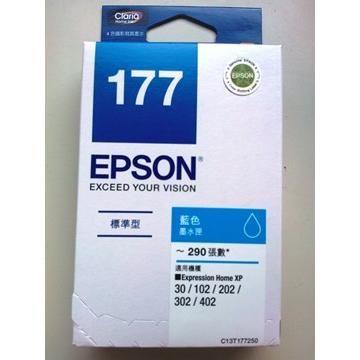 愛普生EPSON 177 藍色墨水匣