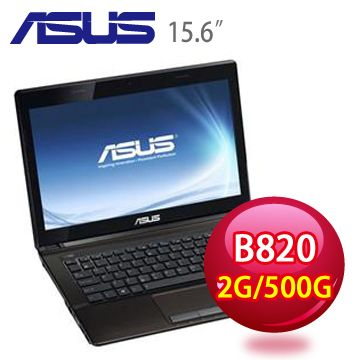 華碩 B820雙核筆電 X54C-045KB820