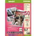 【噴墨專用紙】colorjet 5X7日本防水噴墨亮面相紙180gsm