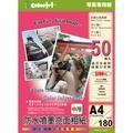 【噴墨專用紙】colorjet A4日本防水噴墨亮面相紙180gsm