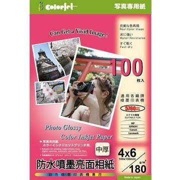 colorjet 4X6日本防水噴墨亮面相紙180gsm