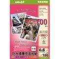 【噴墨專用紙】colorjet 4X6日本防水噴墨亮面相紙180gsm