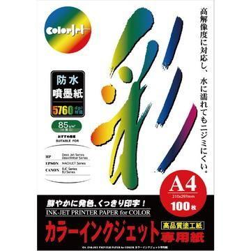 colorjet A4日本防水噴墨紙85gsm