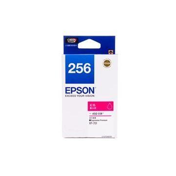 EPSON 256 紅色墨水匣 C13T256350
