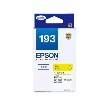 EPSON 193 黃色墨水匣