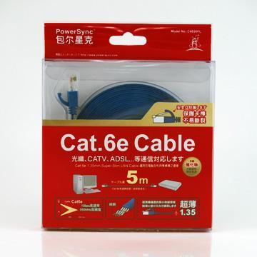 群加 C6E05FL Cat6e光纖超薄扁線-5M