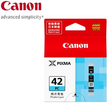 CANON Pro-100 系列專用相片靛藍色墨水