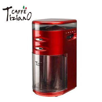 (福利品)Tiziano 電動磨豆機