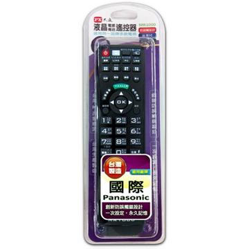 大通 國際牌LED/液晶/電漿/傳統電視遙控器  MR1000
