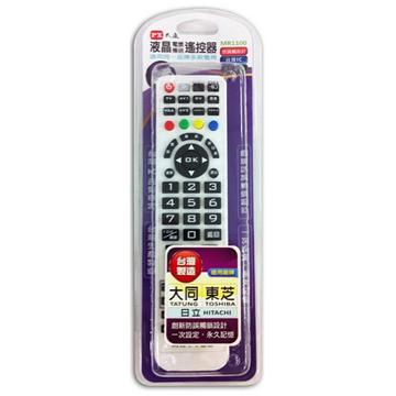 大通 大同牌LED/液晶/電漿/傳統電視遙控器  MR1100