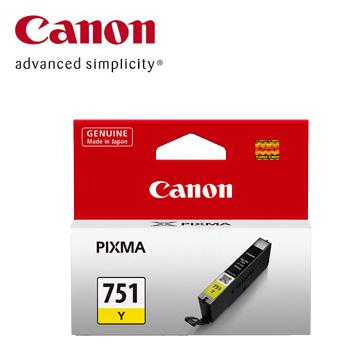 CANON 751 黃色墨水匣