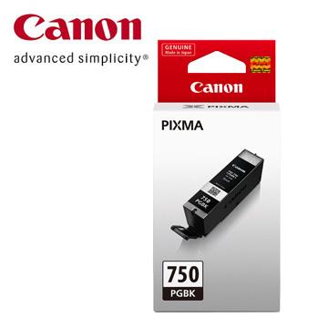 CANON 750 黑色墨水匣 PGI-750