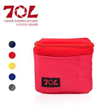 70L COLOR CAMERA DIVIDER 彩色內袋 IN1408 灰