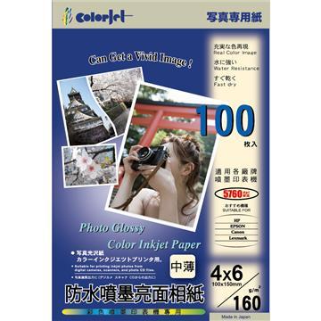 colorjet 4X6日本防水噴墨亮面相紙160gsm PHO160-6