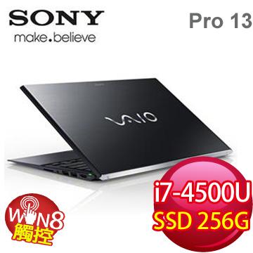 SONY 輕巧觸控Ultrabook Pro13 SVP13218PW/B