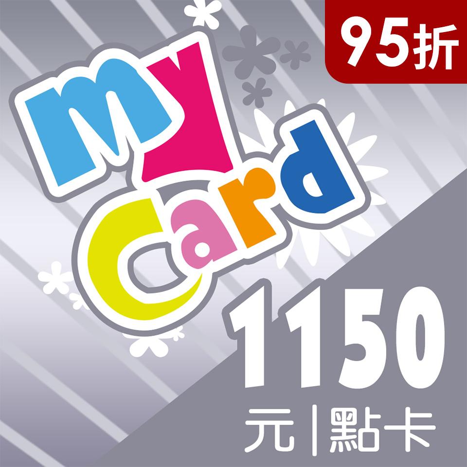 MyCard 1150點
