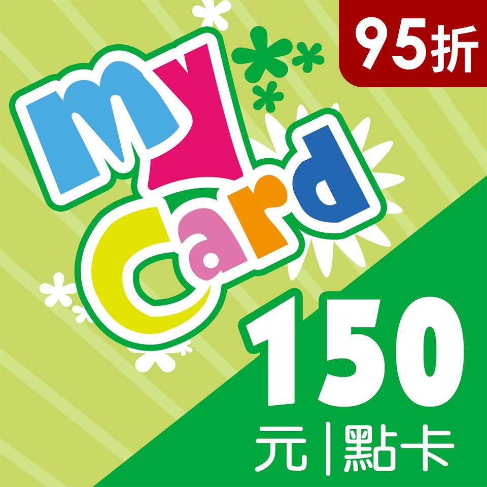 MyCard 150點