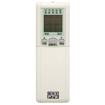 PJW 聲寶冷氣專用型遙控器