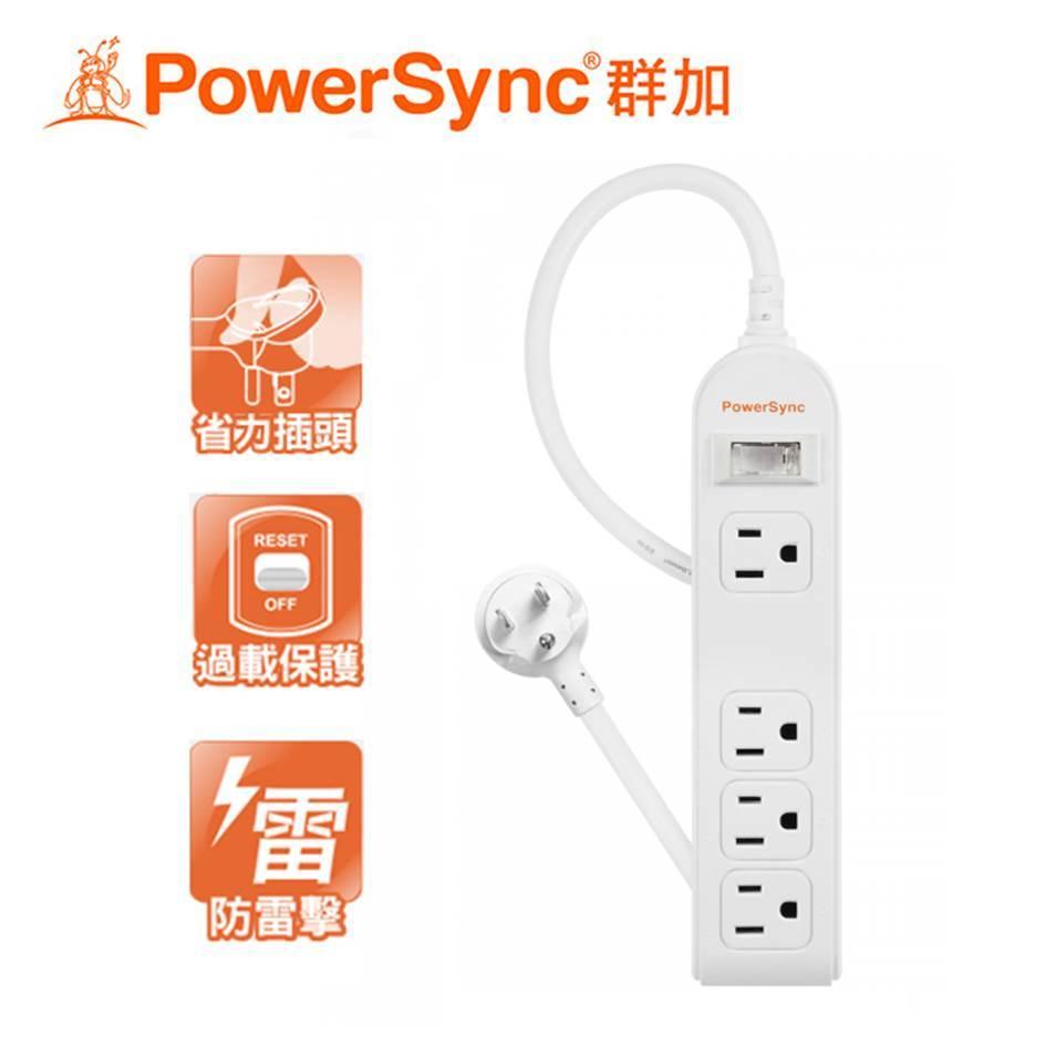 群加PowerSync 防雷擊1開4插延長線(加大距離)2.7M