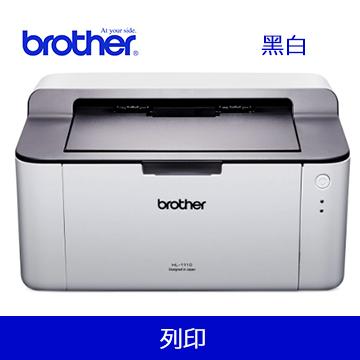 【福利品】Brother HL-1110 雷射印表機