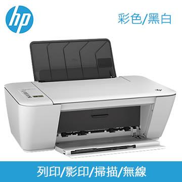 (福利品)惠普HP DJ 2540 無線事務機