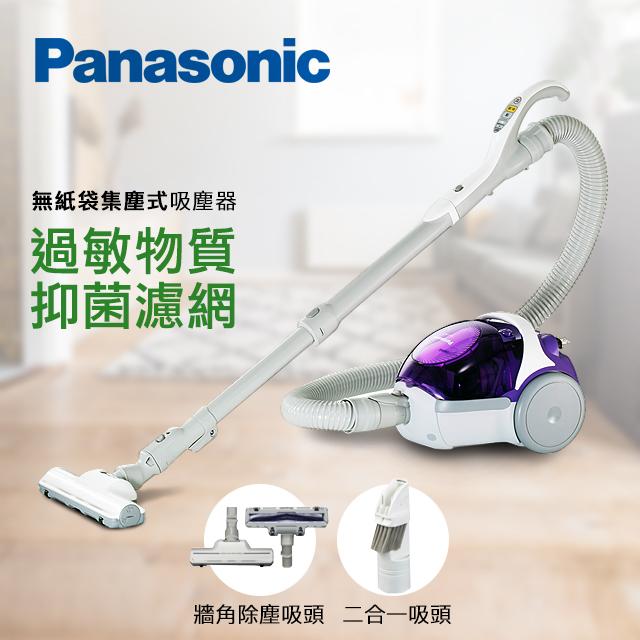 【拆封品】Panasonic 無袋式 HEPA級吸塵器