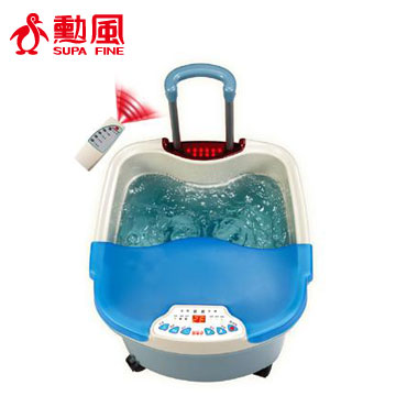 勳風微電腦加熱式SPA足浴機