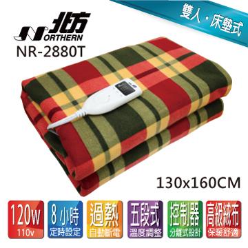北方智慧型安全電熱毛毯