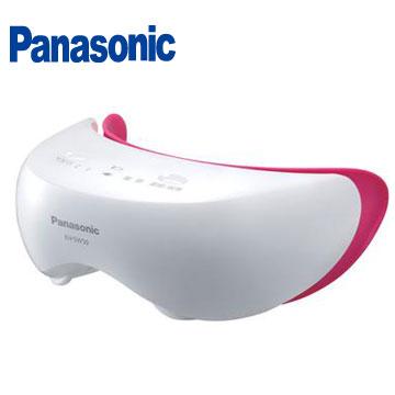 Panasonic 眼部溫感按摩器 EH-SW50-P