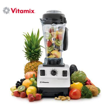 Vitamix TNC全營養調理機(經典白) 5200