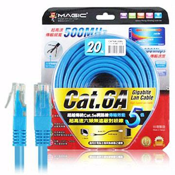 MAGIC Cat.6A 500MHz超高速網路線 20M CBH-CAT6A-20M