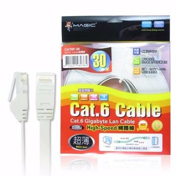 MAGIC Cat.6超薄網路線-30M CBH-CAT6-30M